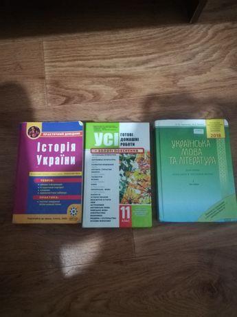 Продам книги для учёбы