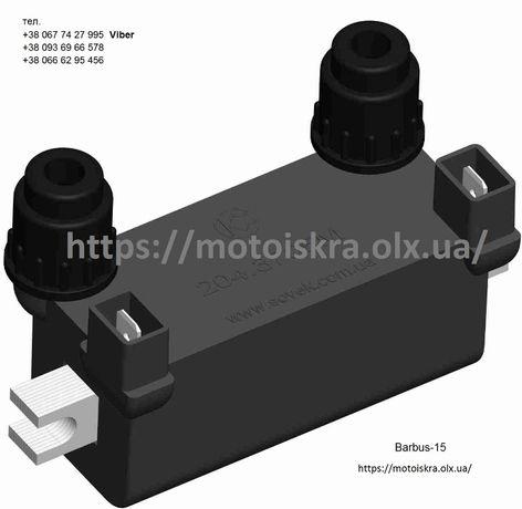 Катушка для контактного зажигания 204.3705M 6 и 12 Вольт Совек