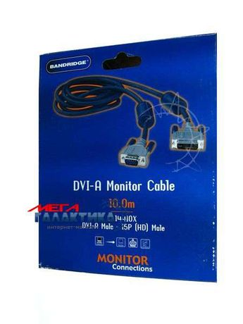 Кабель Bandridge DVI - VGA (Monitor Cable) 1 Феррит 10m Black Box