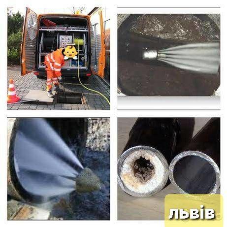 Прочистка каналізаціі, механічна , гідродинамічна ,відеоінспекція.