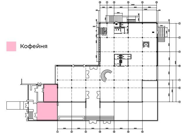 Продажа помещения под Кофейню, Кафе или Булочную