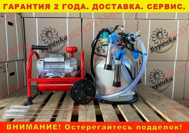 """Доильный аппарат сухой / """"Буренка-1 комби 3000"""" / Скидка 200 грн!"""
