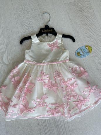 Sukienka Cinderella 12 miesiecy