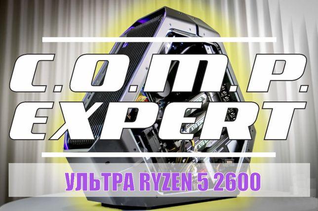 Ryzen 5 2600 системный блок ПК игровой компьютер GTX 1060/1070/1080