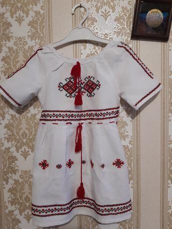 Продам вышитое платье