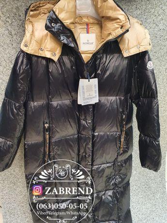 РАСПРОДАЖА! MONCLER пух-перо очень тёплые  брендовые куртки люксовые