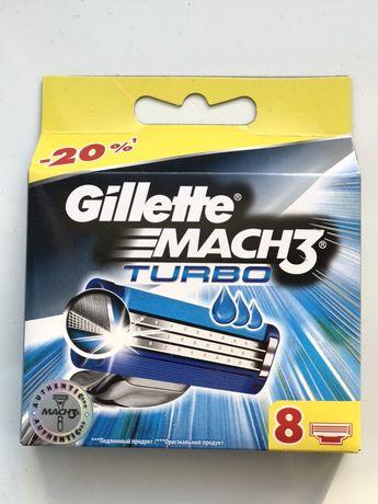 Лезвия Gillette Mach3 Turbo упаковка 8 шт Оригинал
