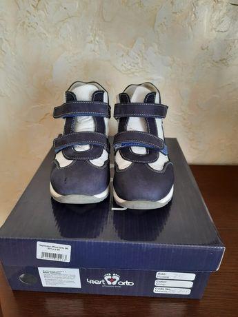 Ортопедические ботинки 4rest-orto