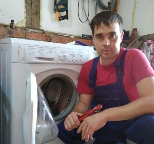 Ремонт стиральных машин и холодильников. Ремонт бытовой техники.