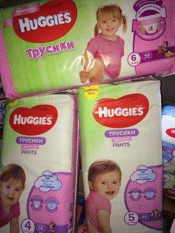 Подгузники-трусики Huggies (Хаггис) Pants, Merries Мерис