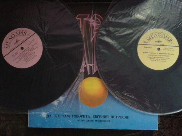 Виниловые пластинки 70 - х, 80 - х (новые)