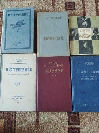 Пушкин, Тургенев, Некрасов, Шевченко.