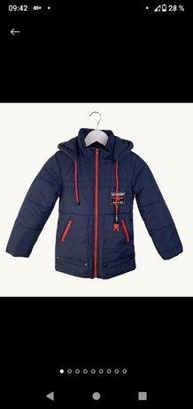 Демисезонная куртка 122