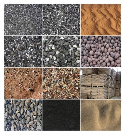 Купить песок, щебень, керамзит, цемент и другие строительные материалы