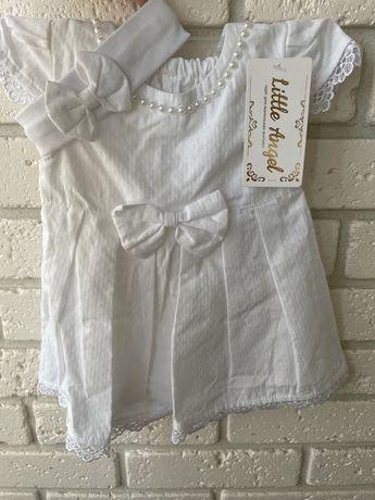Платье с пявязочкой