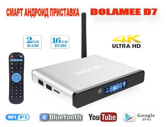 Сматр тв приставка D7 2Гб+16Gb андроид tv box tanix x96 mini x96mini