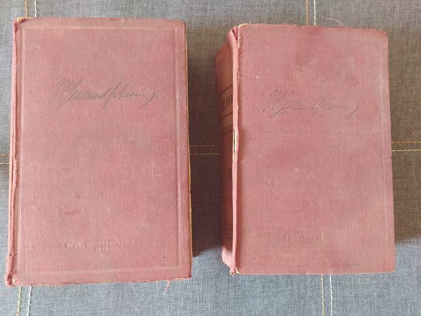 ленин избранные произведения 1946