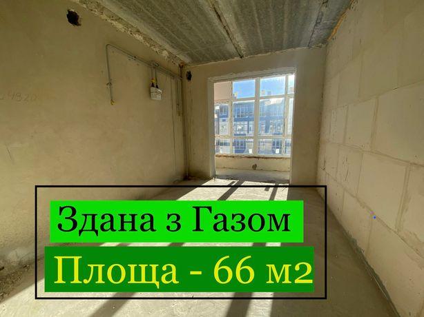 2 -кім з Документами / Обжитий будинок вул. Національної Гвардії