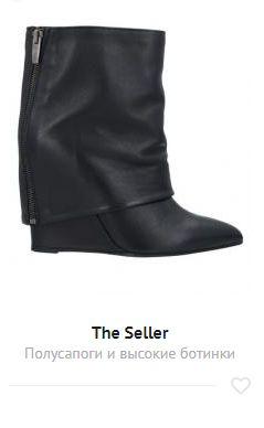 Демисезонные кожаные ботинки, The Seller (Италия), р-р EUR39/39-25,5