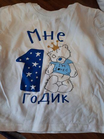 Семейные футболки На годик