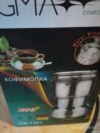Кофемолка новая Grinder