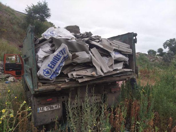 Вывоз мусора(камаз, зил, газель)