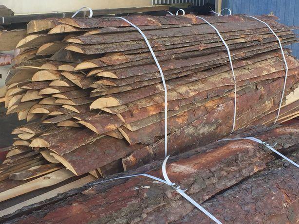 odpady tartaczne/drewno opałowe