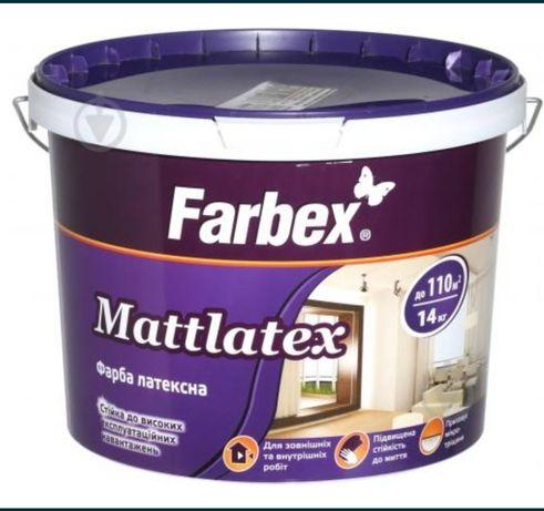 Срочно цена снижена Farbex Mattlatex 14кг