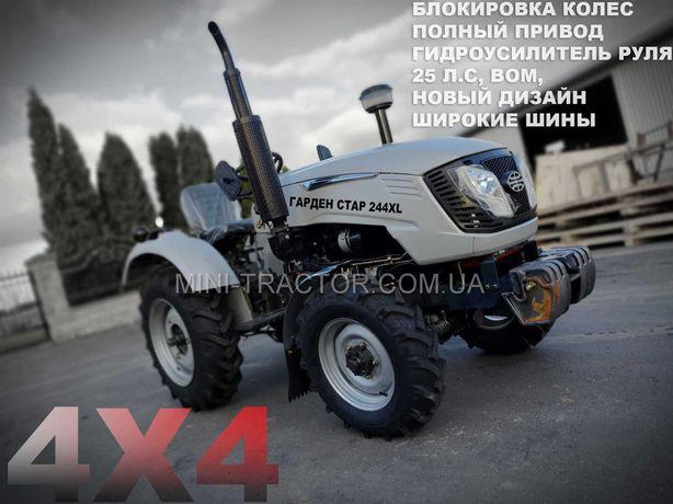 Трактор Xingtai Мінітрактор Синтай ХТ 244 XL,4х4 ГПК 25 кс блок коліс