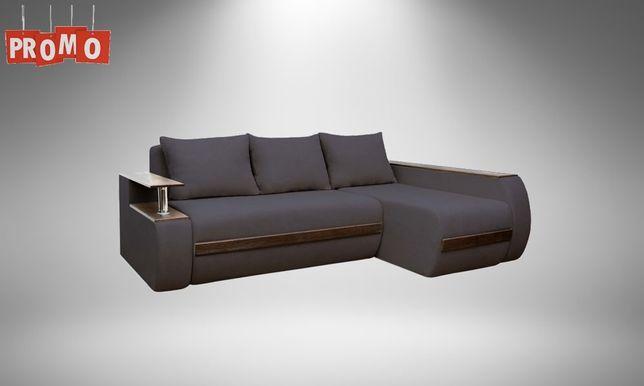 Угловой диван Граф +кресло мешок Груша в подарок Киев