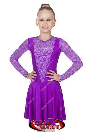 Платье рейтинговое для танцев, бейсик RS 1642