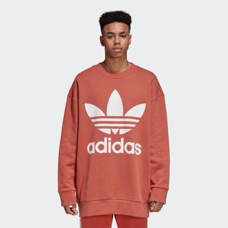 Bluza trefoil Adidas originals oversize