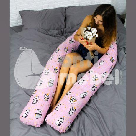 Подушка для беременный, для кормления, в кроватку.