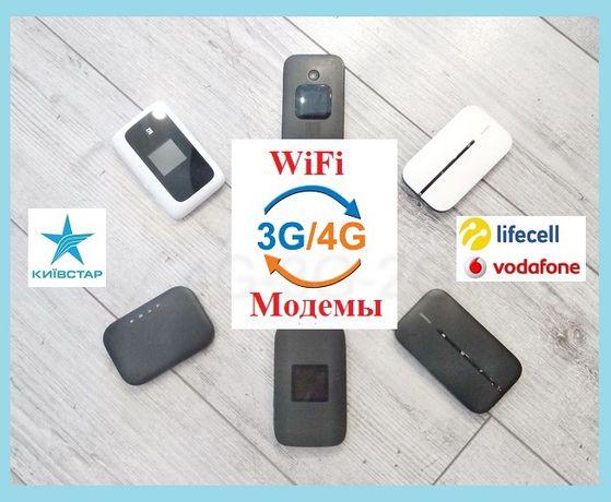 4g 3g wifi модем роутер huawei zte e5573e5372e5577e5576e5783mf910r216