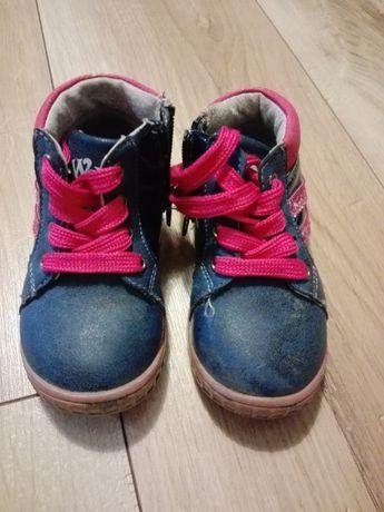 Buty wojtyłko