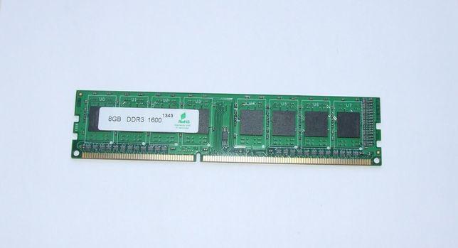 """Оперативная память """"SK hynix"""" 8GB DDR3 1600 MHz (HMT41GU6MFR8C-PBN0)"""