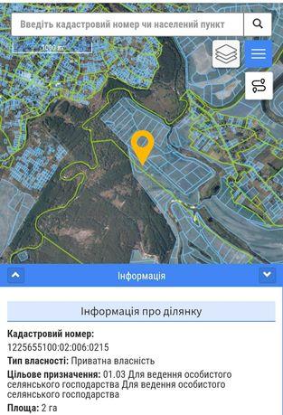 Земельный участок для особистого селянського господарства (осг)