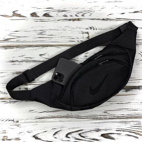 Мужская поясная сумка Nike, Бананка, черная