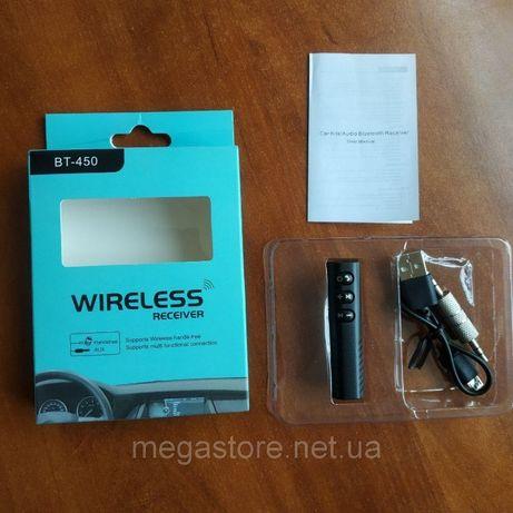 адаптер ресивер трансмиттер Bluetooth