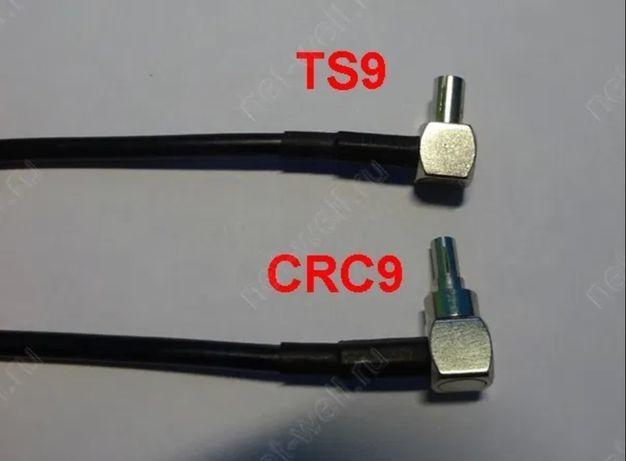 pig-tail TS-9 CRC-9 SMA pigtail для модема роутера антенна переходник
