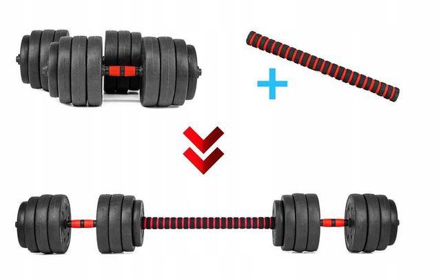 ZESTAW HANTLI łączonych 2x20KG siłownia trening fitness