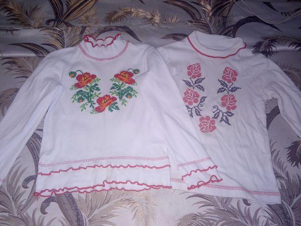 Вышиванка рубашка вышитая сорочка украинская