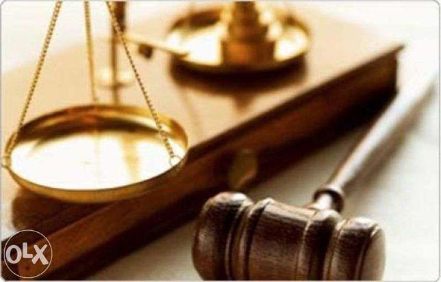 Адвокат. Бесплатная помощь в судах.