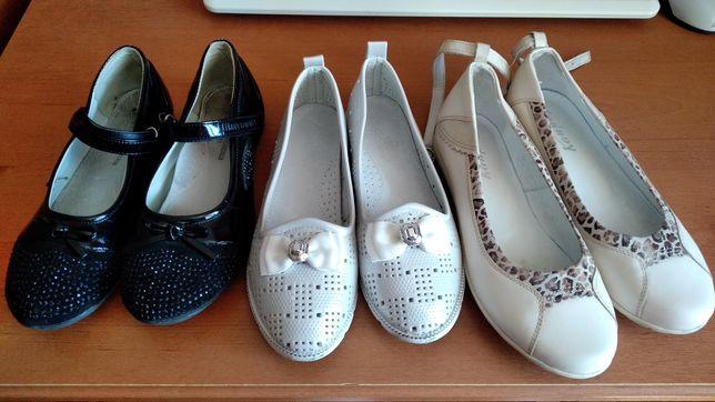 Туфлі мешти для дівчинки