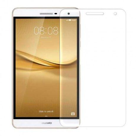Защитное стекло для Huawei MediaPad T2 7.0