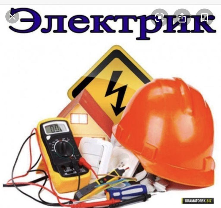 Электрик Вапнярка - изображение 1