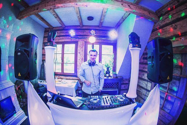 DJ na Wesele - Dj Marcin Grzesiewicz   Zapraszam