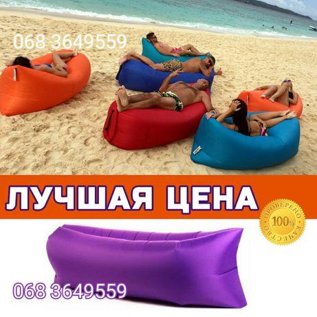 КАЧЕСТВЕННЫЙ Ламзак lamzac диван надувной матрас биван шезлонг гамак