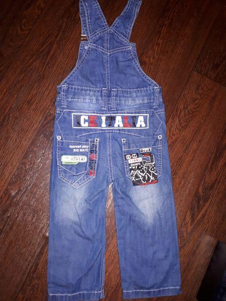 Комбинезон полукомбенизон джинсовый детский