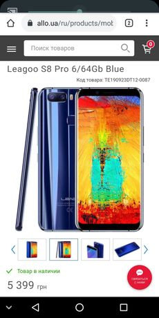 Leagoo S8 PRO 6/64, Helio P25, display IPS, Sharpp, Gorilla Glass 4